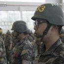 신병 1235기 1교육대 3주차 - 군사기초훈련