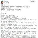 """이재오 'MB 무죄' 탄원서 공개... """"盧 죽음 정치보복으로 감옥에 있는 것"""""""