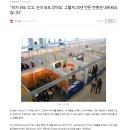 [네이버] 대륙 장사의 신! 김유림 대표