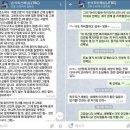 손석희 녹취록 김웅 기자 폭행