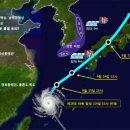 제18호 태풍 '탈림' 일본 규슈로 이동…제주·남해·동해에 많은 비
