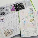 아직도 '임나일본부설' 지껄이는 아베 신조의 역사왜곡
