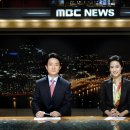 MBC 뉴스 새앵커 권순표, 이정민, 왕종명, 손정은 아나운서 프로필 사진