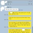 김지예 변호사 사무실 남녀평등 문의 .jpg
