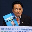 민주당 최고위원 지낸 송현섭 전 의원 별세.. 향년 80세.