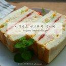 [공지] [영상] SBS 인기가요 샌드위치 레시피! 아이돌 데뷔하지 않아도 먹을 수...