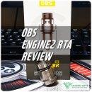 돌아온 엔진, OBS Engine2(엔진2) RTA 리뷰
