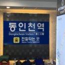 인천 신포시장 재밌는 시장구경
