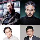 '조들호2' 변희봉·손병호·김법래·정희태, 악의 축 변신