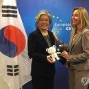 한국 외교부 강경화 장관의 위엄