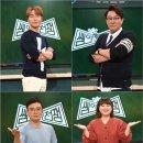 '쌤의 전쟁' 배기범 박상현 임정환 이보람, 스타강사가 뜬다