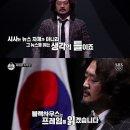 이승훈 특혜논란 정리 (주관주의)