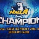 아시아리그 아이스하키 2016-17 플레이오프 안양한라 vs 프리블레이즈 3차전