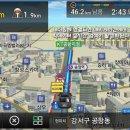 내비게이션 - 스마트한 지도 아틀란5 ::: 실시간 교통정보 반영하여 빠른길 안내 받자