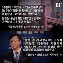 문재인이 기록한 2009년 4월, 노무현 '치욕의 날'
