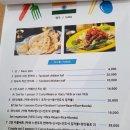 평창세계음식문화관 (평창올림픽 가볼만한곳)