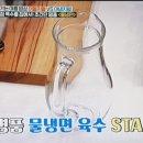 만물상, 초간단 명품 물냉면 레시피/ 비빔 물냉면