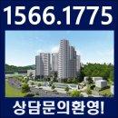 용인 센텀 스카이 상담문의처 <용인 행정타운 센텀스카이>