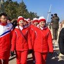 북녀 응원단 경포 해수욕장 나들이