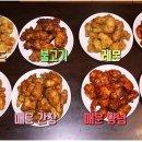 생생정보 - 무한리필 8가지 맛의 치킨!!