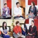 이상한 나라의 며느리 민지영, 김단빈, 박세미