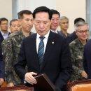 송영무 프로필(약력), 재산, 연평해전과 천안함, 율촌, LIG넥스원