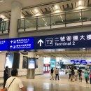 [홍콩/여행] 베스트웨스턴 홍콩 하버뷰 버스로 가는법