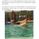 """게시물 사과…SNS 비공개>>> 이정민 아나운서 """"논란의 주영훈 영상, 지인인 줄..."""