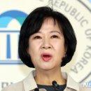 """""""손혜원, '부친 유공자 선정' 전 피우진 보훈처장 면담 ?""""/관청피해모임.동해 20호..."""