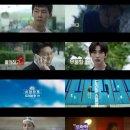 최강희 전소민 김무열 주연 KBS 드라마스페셜 '나의 흑역사 오답노트' 9.14(금...