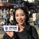 중국 온라인 생방송 시장 트렌드