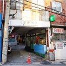 백종원의 골목식당 해방촌 신흥시장 식당 리스트!