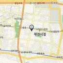 한국 남자 쇼트트랙 1,000m 서이라 선수의 동메달 추가