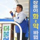 송영길 의원 6.13 선거운동 시작부터 정리 일탄