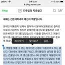 임종석-김경수-조국