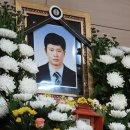 허영란 친오빠 교통사고 사망