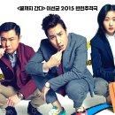 이선균 김고은 임원희 영화 <성난 변호사> '진선민'을 꼭 '김고은'에게?