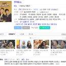 한끼줍쇼 90회 서울 동대문구 장안동편 마마무 비글자매 솔라 화사 출연, 전국...