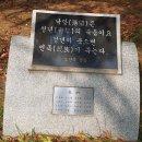 [박물관 투어 #38] 도산 안창호 기념관 & 도산 공원