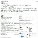 """[인터뷰] 이재명 """"김부선과 내 사진? 있으면 공개하라"""""""