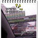 천안날씨:: 3월에 눈내리네요,,