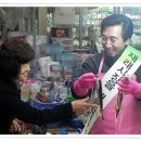Q. 선거 공주시에서 출마한 민주통합당 박수현후보는 어떤 사람인가요? 이번엔 정말...