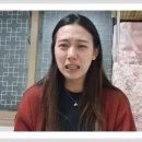 양예원 이동민 비글커플 성추행 사건 페북 전문