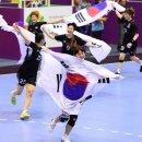 여자 핸드볼 정유라 금메달