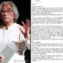 김수희 대표 나이 글 극단 미인