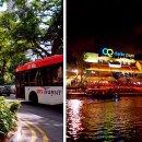 액티비티의 천국! 싱가포르 여행 코스