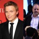 [Hollywood Trend] NBC, 하비 와인스타인 폭로 보도 방해 의혹