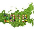 한국-러시아 시차는? 2018 러시아 월드컵 즐기기