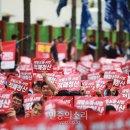 """""""가자 서울로!"""" 13일 총파업 결의 한 금속노조"""