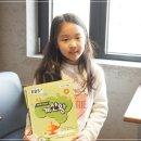 초등학교 입학 아이를 위한 EBS 계산왕으로 초등수학 개념잡기